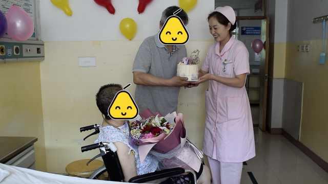 老人病房过金婚:老伴,下辈子还娶你