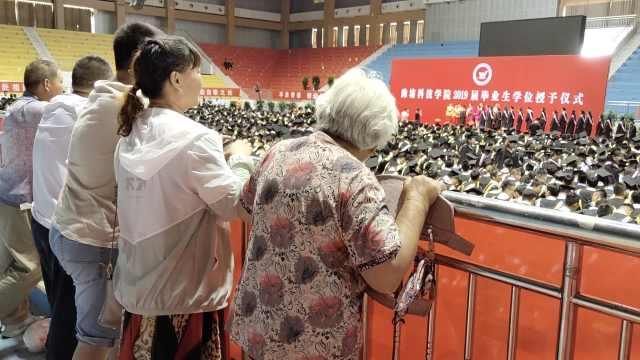 自豪!老太带全家参加孙女毕业典礼
