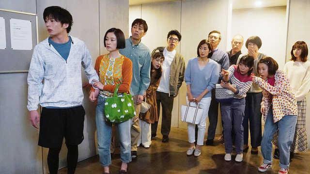 日本最新悬疑剧《轮到你了》