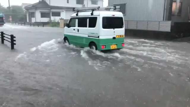 日本多地遇超强暴雨86万人紧急避难