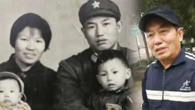 7旬大爷曾是铁道兵,青藏高原铺铁路