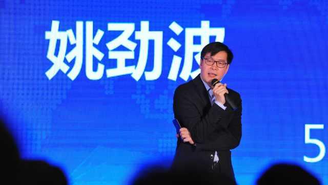 姚劲波受美国网站启发,创立58同城