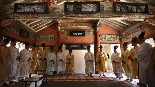 韩国9处儒家书院入选世界文化遗产