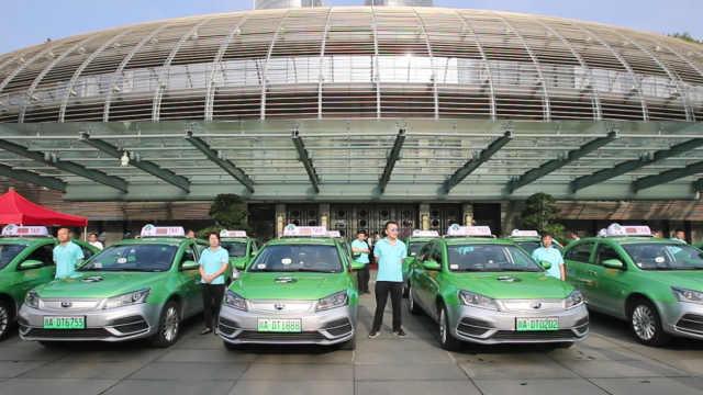 成都电动出租汽车正式投入运营