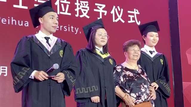 85岁奶奶退休金3千,月捐一千给学生