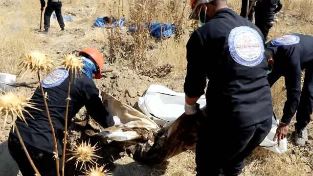 拉卡现IS乱葬岗,至少有两百具尸体