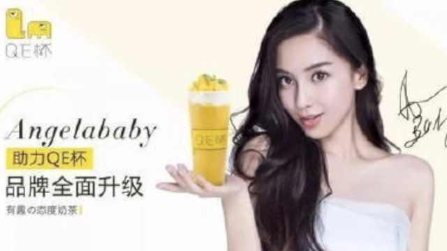 杭州餐饮公司擅用baby肖像,赔100万