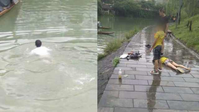 3名小孩落水,高二男生3次跳河救人