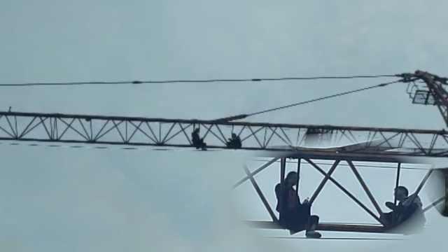 恐高民警爬50米塔吊,6小时劝回女子