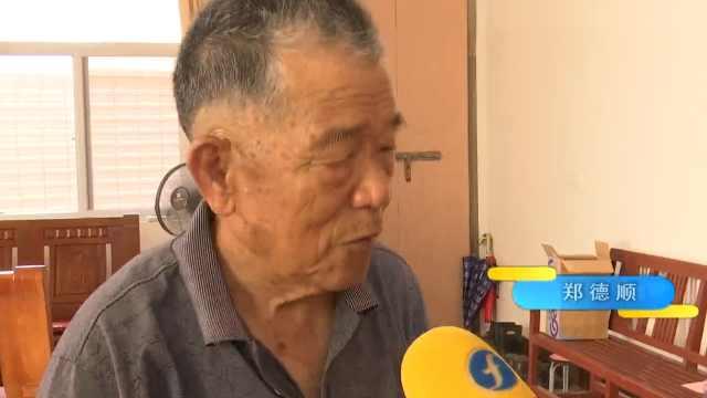 送养协议能否帮助八旬老人找到亲人