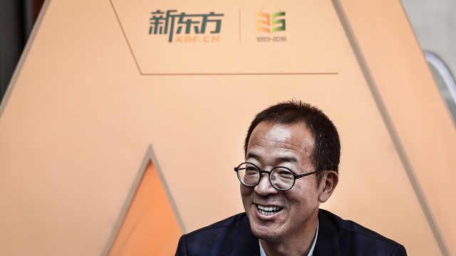 俞敏洪:做教育是全世界最累的事