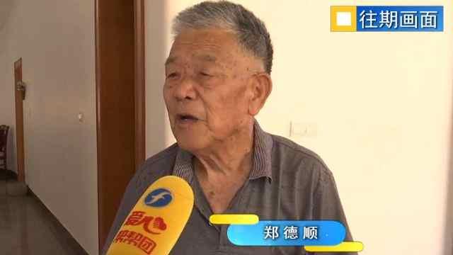 79年前的送养协议是否能帮老人寻亲