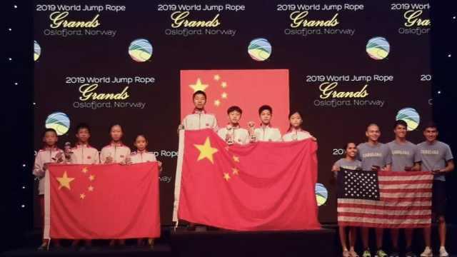 骄傲!中国小学生跳绳再破世界纪录