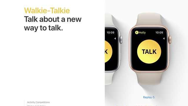 """苹果手表软件因""""窃听""""漏洞遭禁用"""