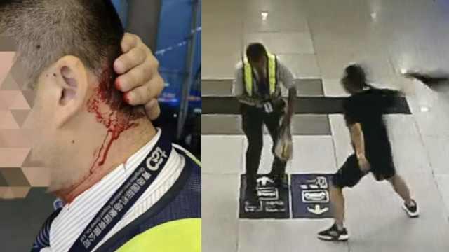 旅客醉酒登机被拒,抡包打破地勤头