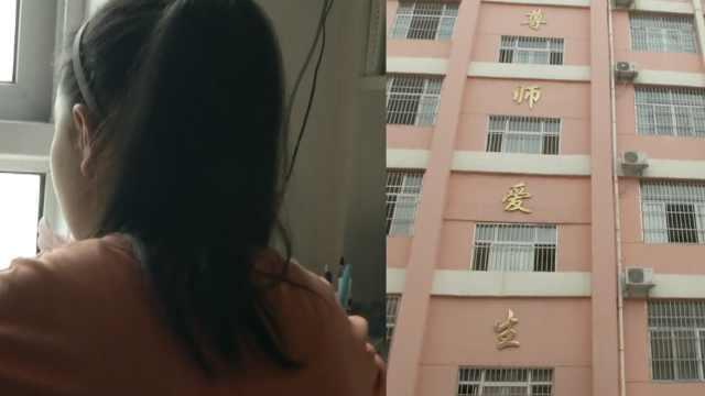 官方回应老师辱骂女生:已建调查组