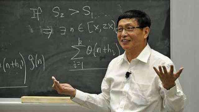 张益唐:对真理的追求比占有更可贵