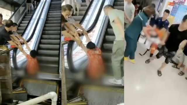 老太双腿卡入商场扶梯,左腿被截断