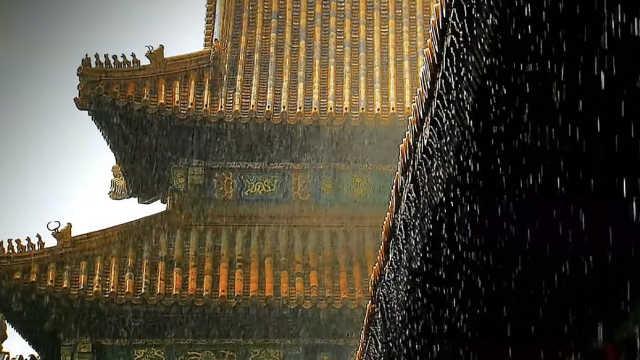 600年不积水,故宫是怎样防涝的?