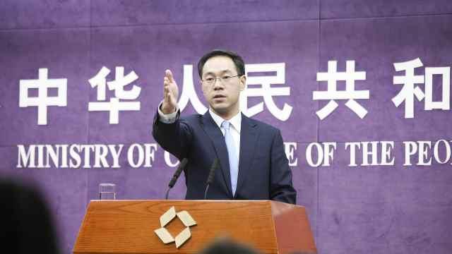 第12轮中美经贸磋商将在上海举行