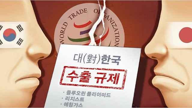 相互责难!日韩贸易争端吵到WTO