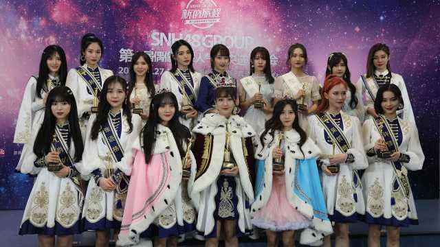 SNH48李艺彤:总选不想哭但没绷住