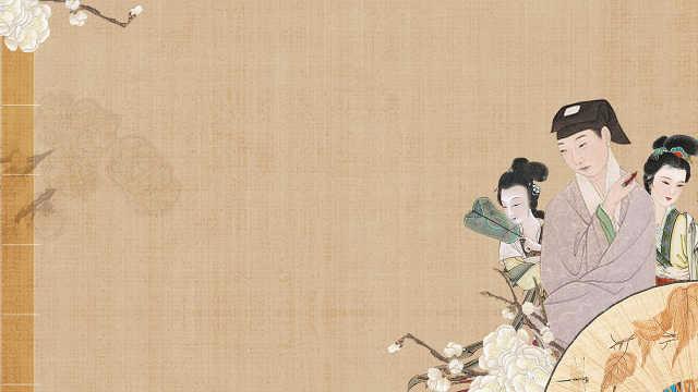 直播:刘心武说,被误读的《金瓶梅》