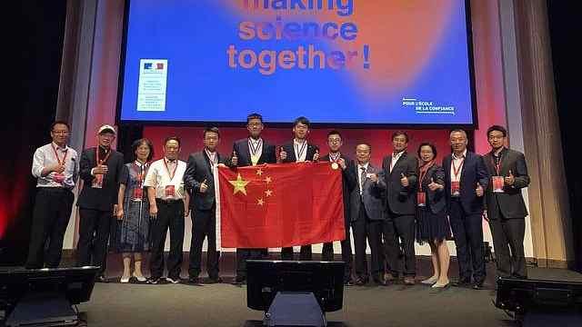 国际化学物理数学奥赛中国包揽第一