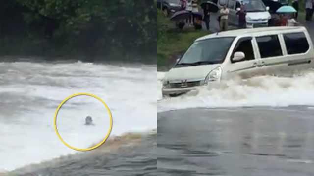 面包车涉水过桥,司机下车被水冲走