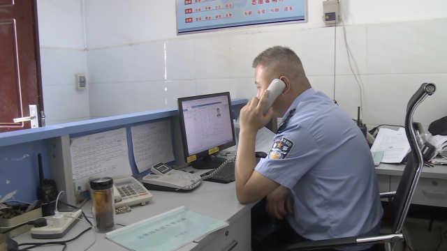 他报假警举报卖淫:睡不着逗警察玩