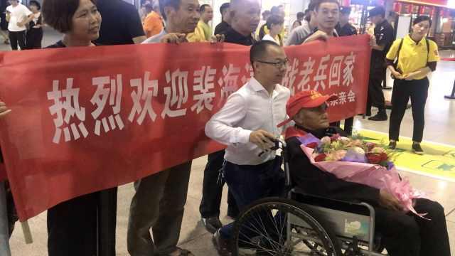 97岁川籍抗战老兵为回家,走了77年