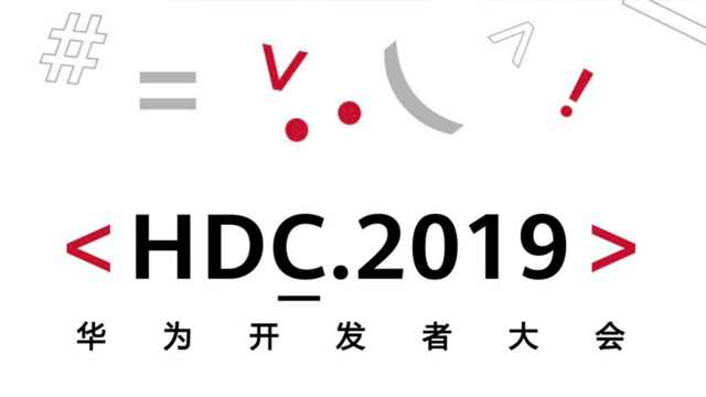 直播:华为开发者大会,新系统发布!