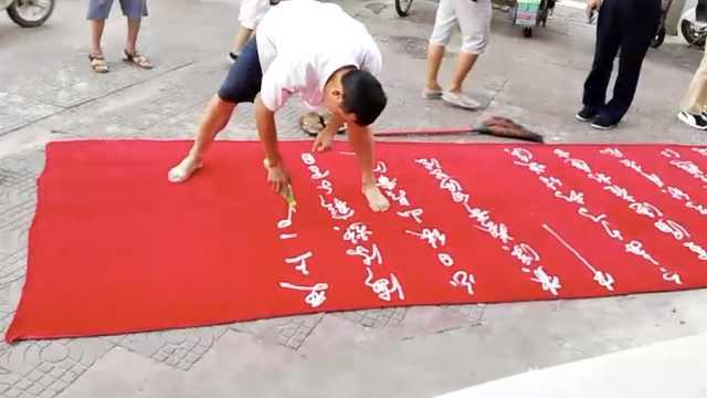 57岁农民以沙为笔,十年练字用2千斤