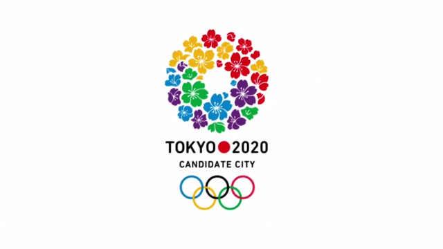 东京奥运会高端票出炉