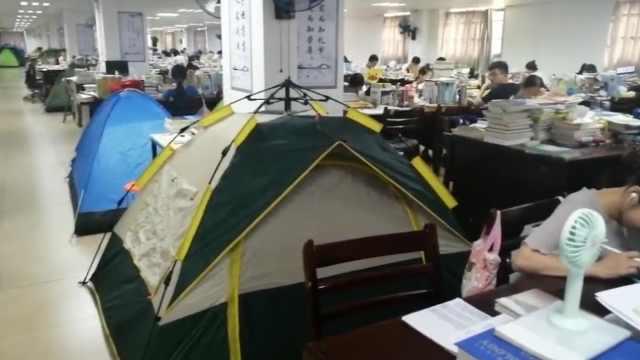 暑假宿舍没空调,学生自习室搭帐篷