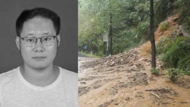安徽暴雨5万人受灾,一乡镇干部遇难
