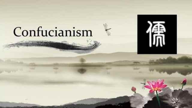 儒家思想如何成为王朝的正统思想?