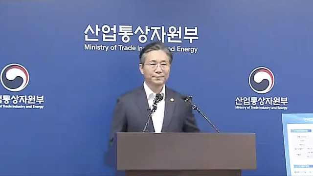 韩国将日本移出白名单,9月生效