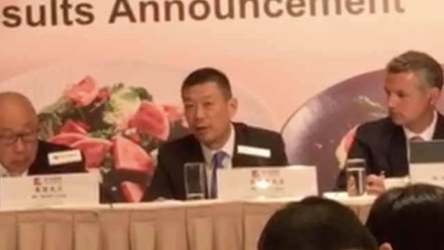 万洲国际CFO:在全球采购猪肉资源