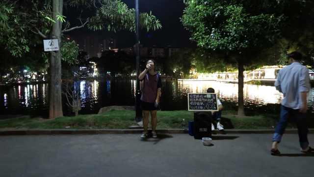 女大学生暑期公园唱歌:练练胆子