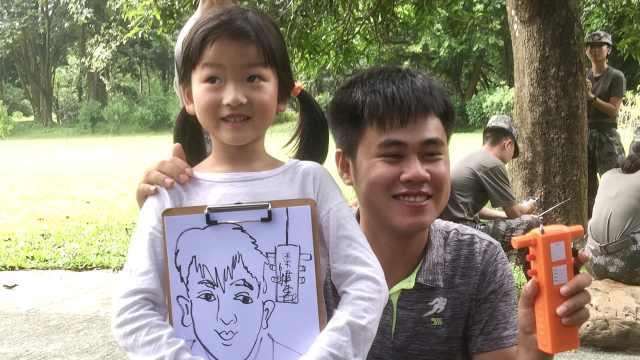 6岁女童给陌生人画速写:没上幼儿园