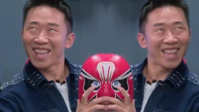 铁甲雄心2:杨迪表演川剧变脸
