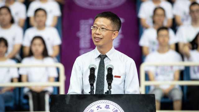清华开学典礼,教师代表狂撒辣鸡汤
