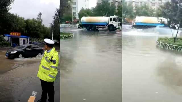 洒水车雨天工作?环卫:不是我们的车