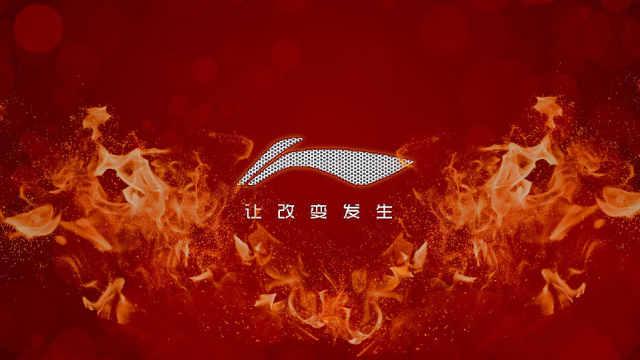 净利暴涨196%,李宁浴火重生