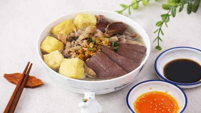 咸鲜滑嫩的鸭血粉丝汤!