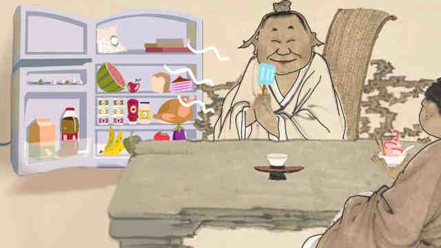 没有冰箱的古代人是怎么吃冷饮的呢