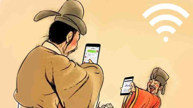 """没有手机的古人是怎么""""活下去""""的"""