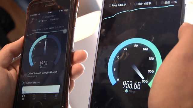 网速900兆!山东电信首个5G用户诞生