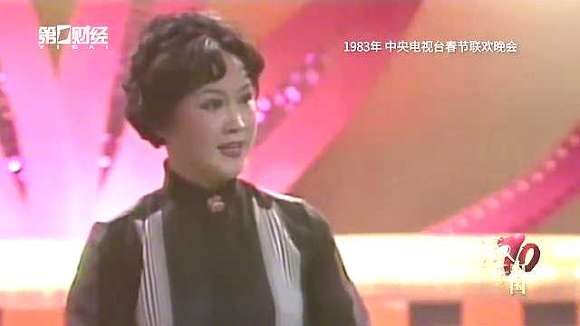 你好,《乡恋》丨激荡中国